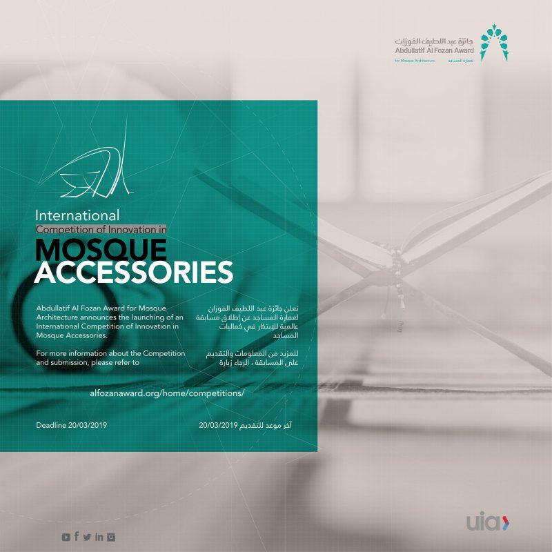 Competitions   Abdullatif Al Fozan Award for Mosque Architecture