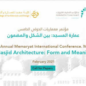 call for papers-0١